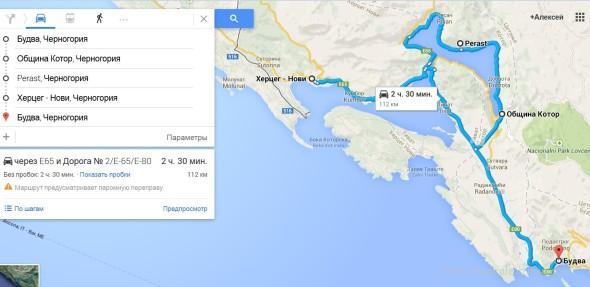 Карта маршрута через Боко-Которскую бухту
