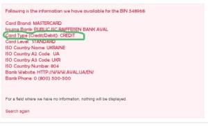 Аренда авто в Дубае - Дебетная карта пробивается по BIN номеру как кредитная