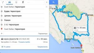 Карта маршрута Будва Цетинье Ловчен