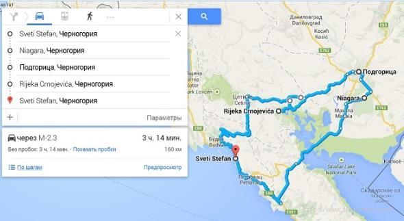 Маршрут по Черногории на риека црноевича