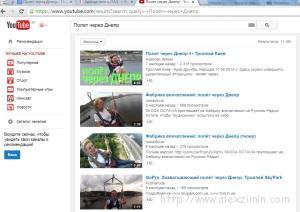 продвижение в youtube благодаря партнерке AIR