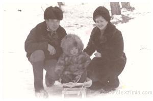 Алексей Зимин на Дальнем Востоке 79г