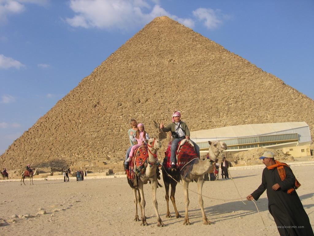 Каир, 2008