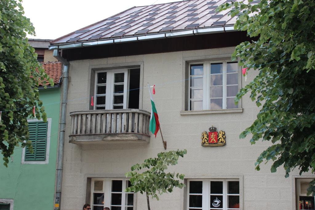 Старинный дом в центре Цетинье