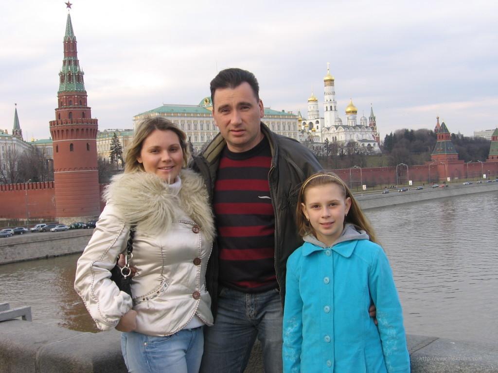 Алексей Зимин в Москве с семьей