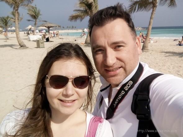 Зимины в Дубае 2017 (Алексей и Катя)