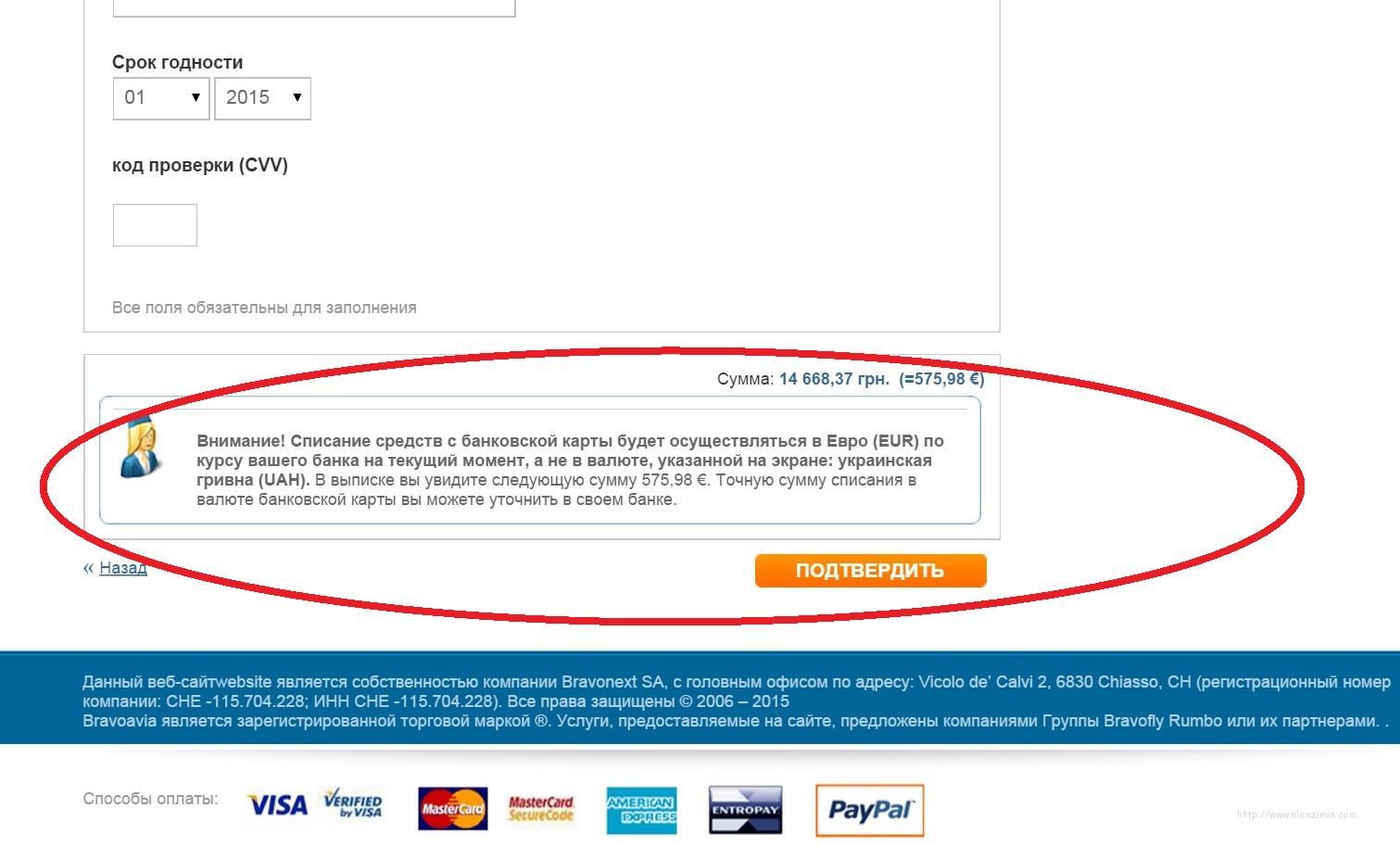 Билеты на самолет эконом класса в черногорию на август 2014 билеты на самолет lufthansa г.екатеринбург