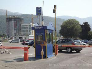 парковки в черногории