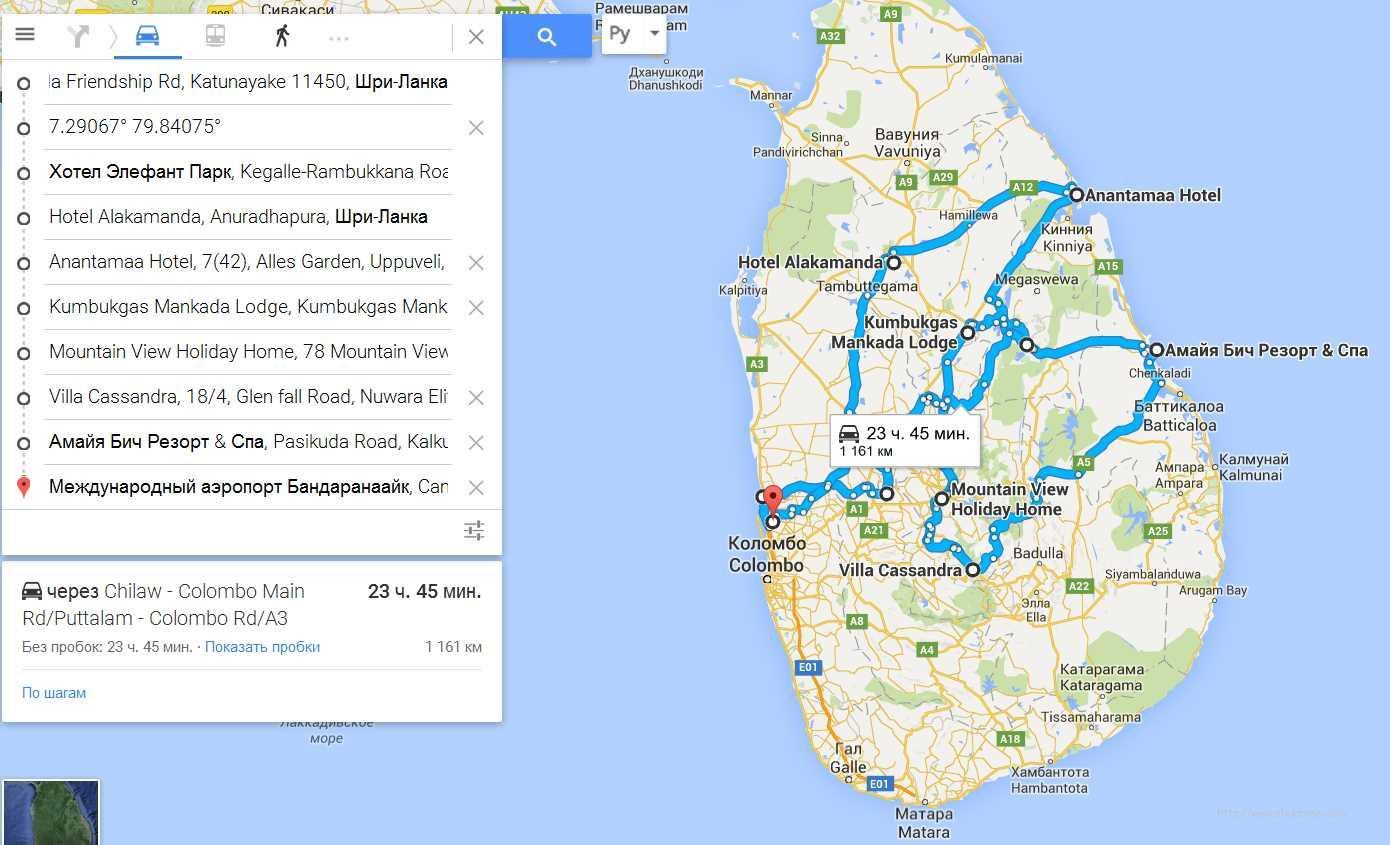 Шри-Ланка наш маршрут на карте