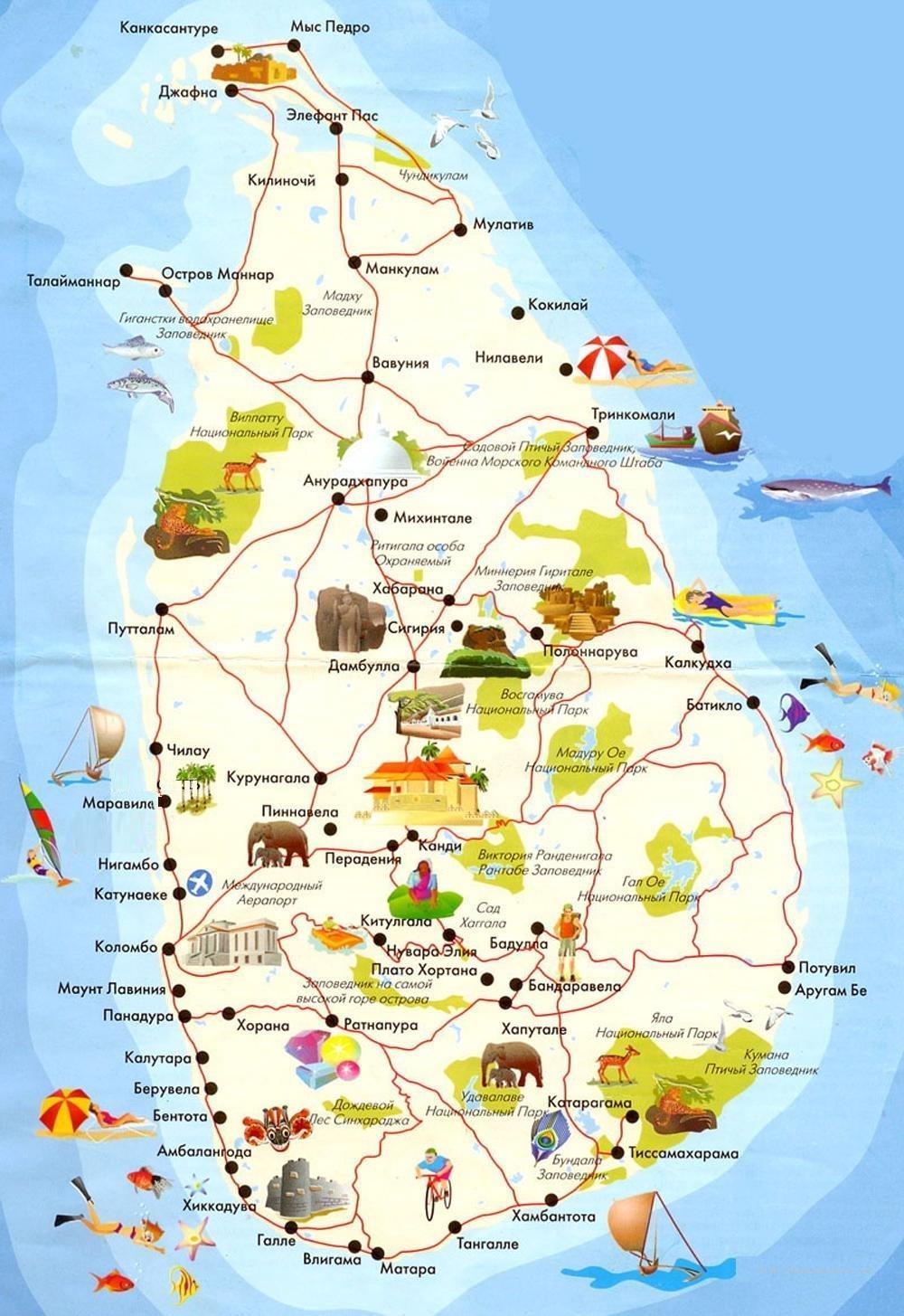 Шри-Ланка самостоятельно. Туристическая карта Шри-Ланки для составления маршрута