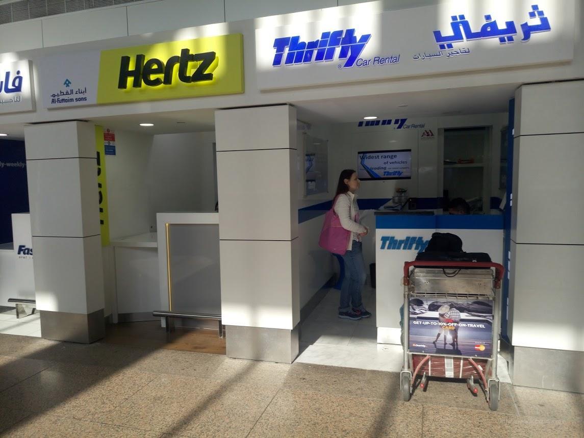 Прокатная контора Thrifty в аэропорту Дубая