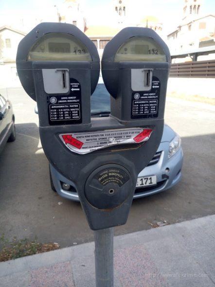 Паркомат на Кипре