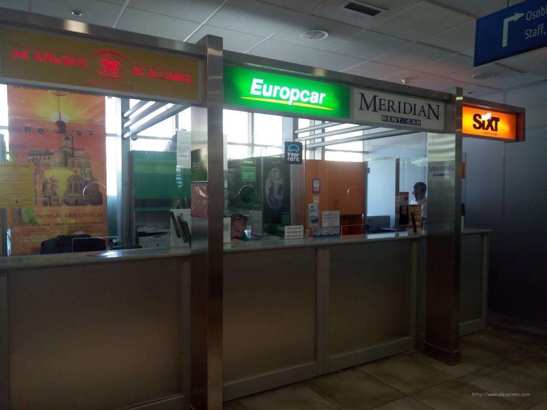 Офисы международных прокатчиков в аэропорту Тиват