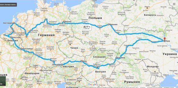 На машине в Европу весь наш маршрут