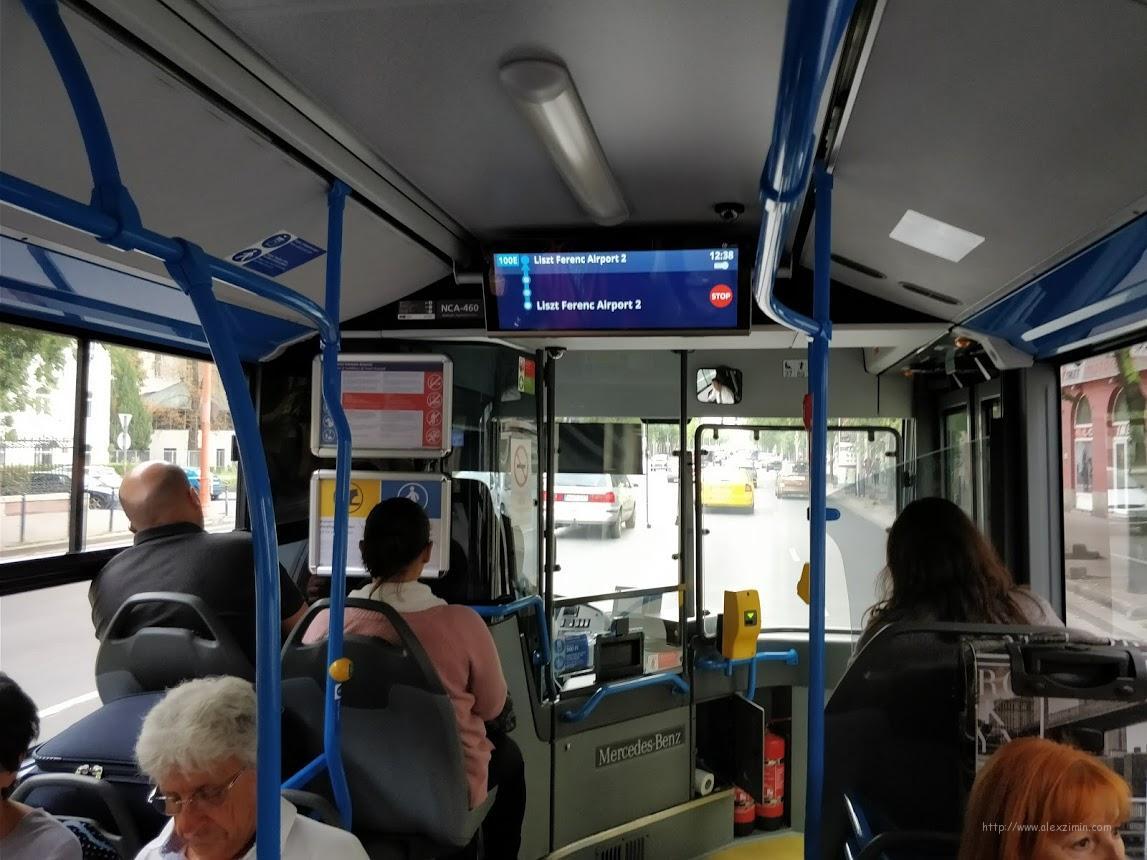 автобус 100Е в Будапеште внутри
