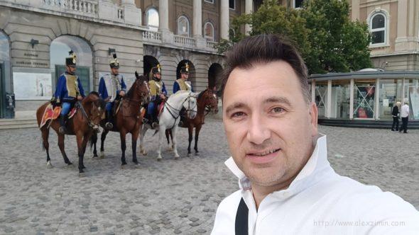 Алексей Зимин в Будапеште. Рядом с королевским дворцом