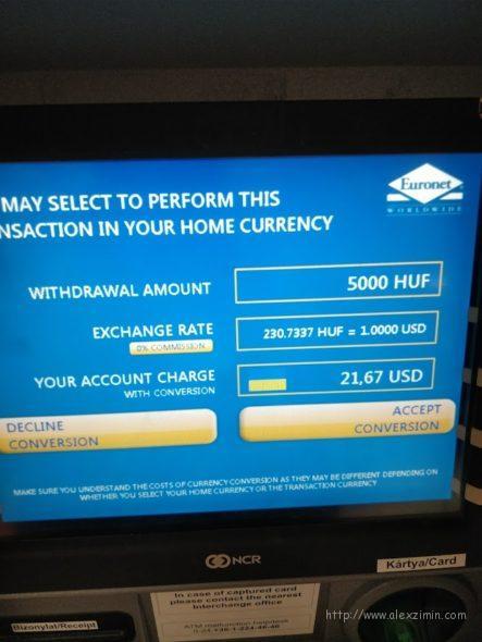 Обмен валют в Будапеште. Снятие наличных в аэропорту Будапешта с банковской карты