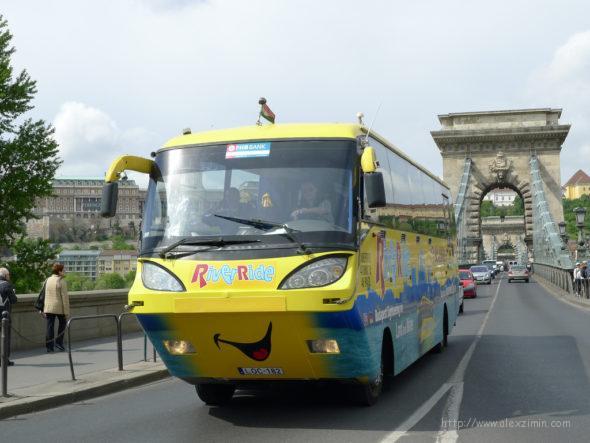 Экскурсионный автобус амфибия в Будапеште
