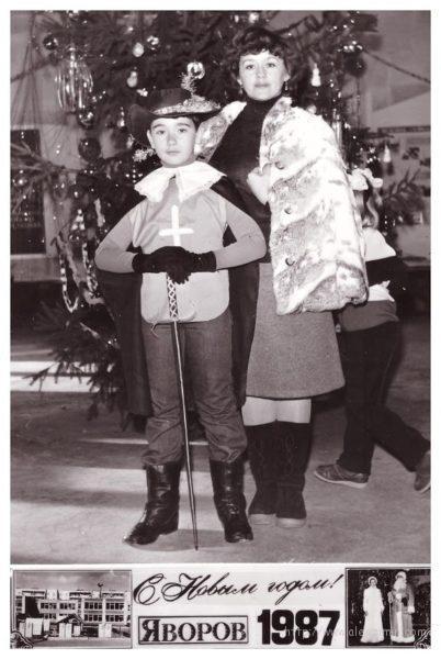 Алексей Зимин и Людмила Зимина Яворов 1987