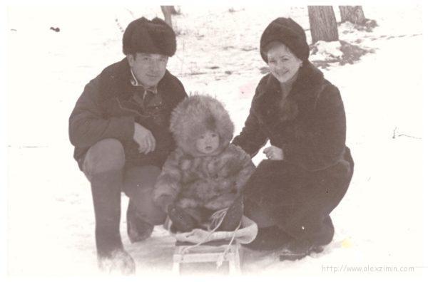 Алексей Зимин на Дальнем Востоке 1979г