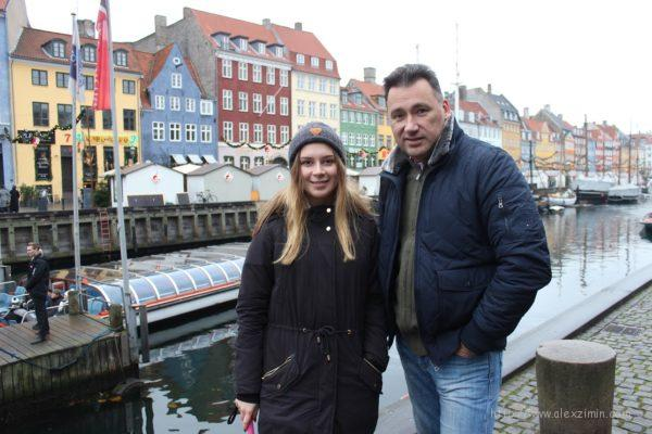 Алексей и Анастасия Зимина в Копенгагене
