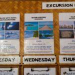 Фихалхохи. Цены на экскурсии