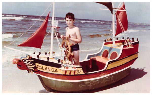 Алексей Зимин в Литва, г. Паланга