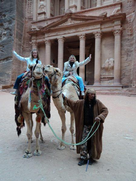 Зимины в Иордании, ПЕТРА