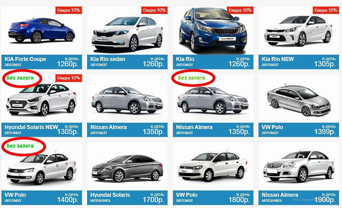 Аренда автомобиля крым симферополь сколько стоит билет на самолет в германию из казахстана в