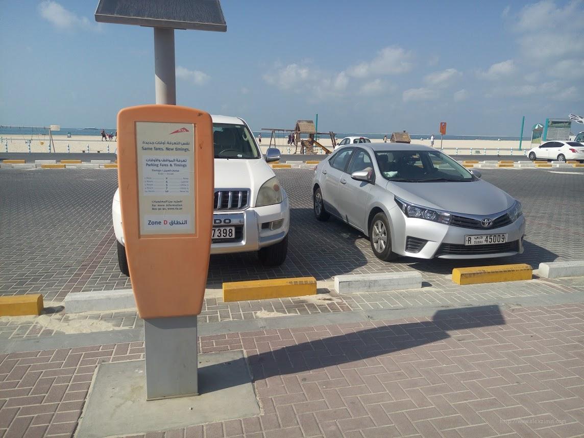 Аренда авто в Дубае. Парковка возле пляжа