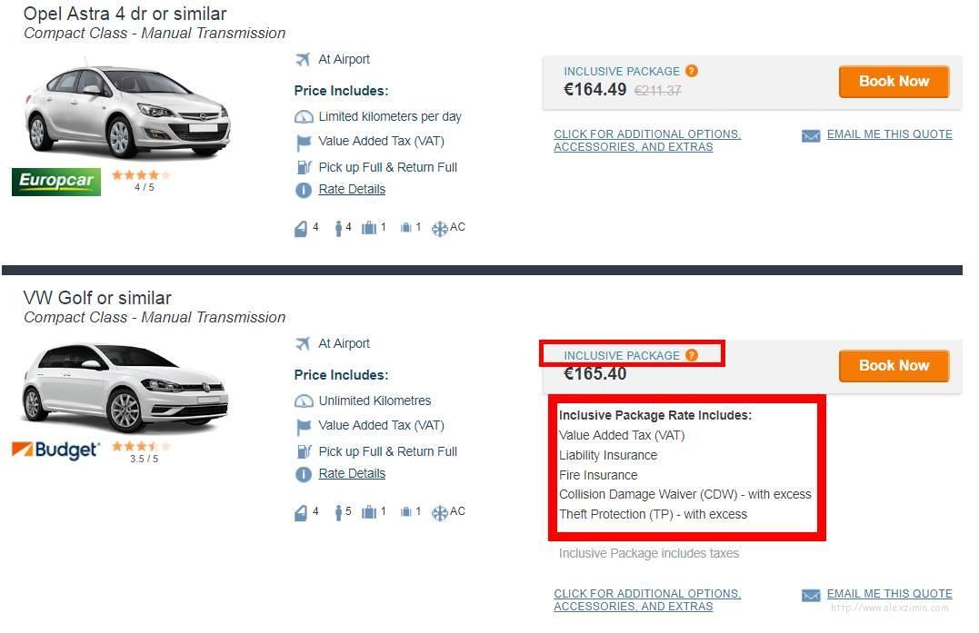 КАк посмотреть что включено в стоимость аренды авто