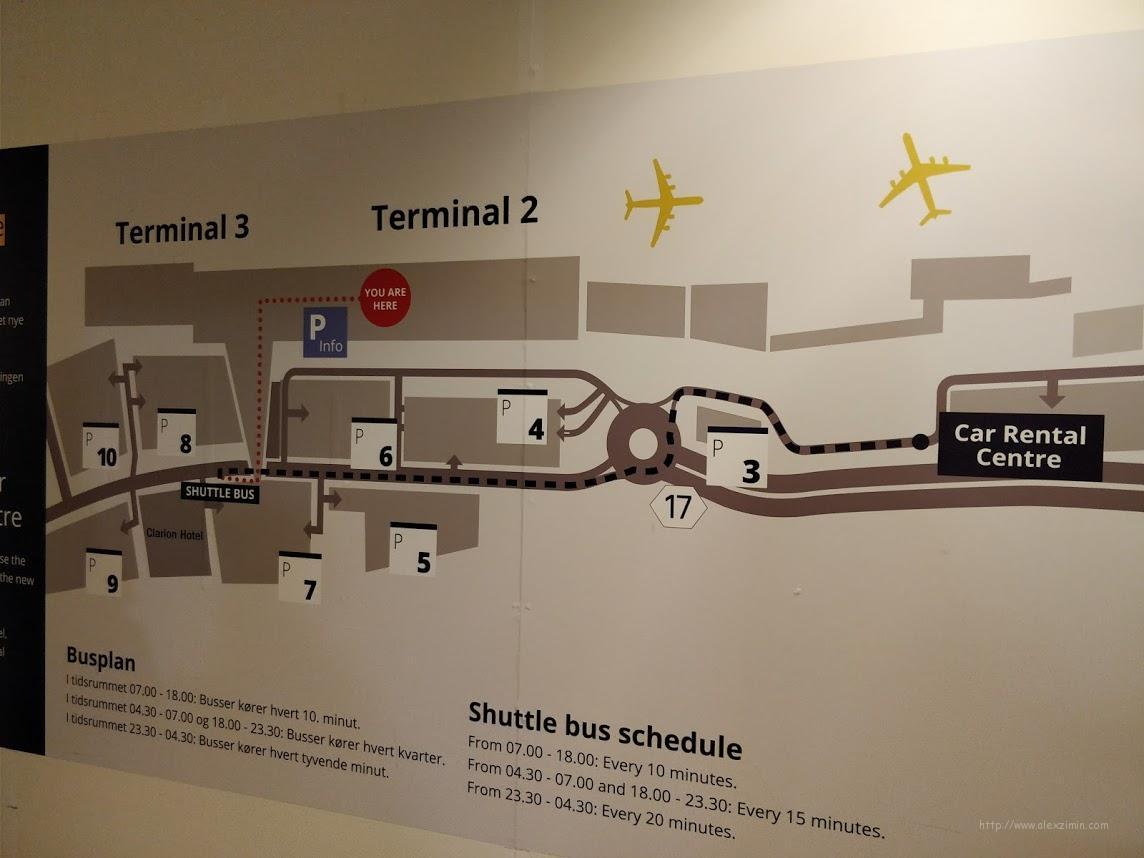 Схема расположения центра аренды авто в аэропорту Копенгагена