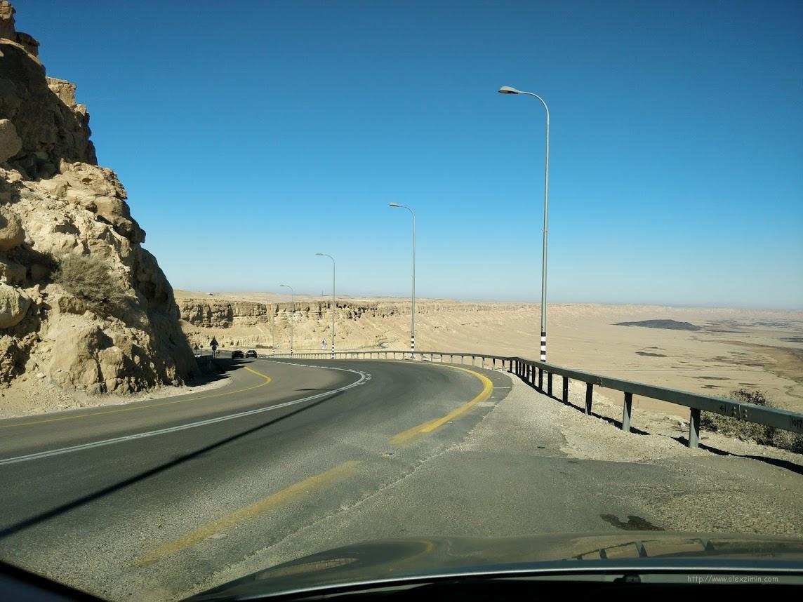 Дороги в Израиле. Вид на кратер Рамон