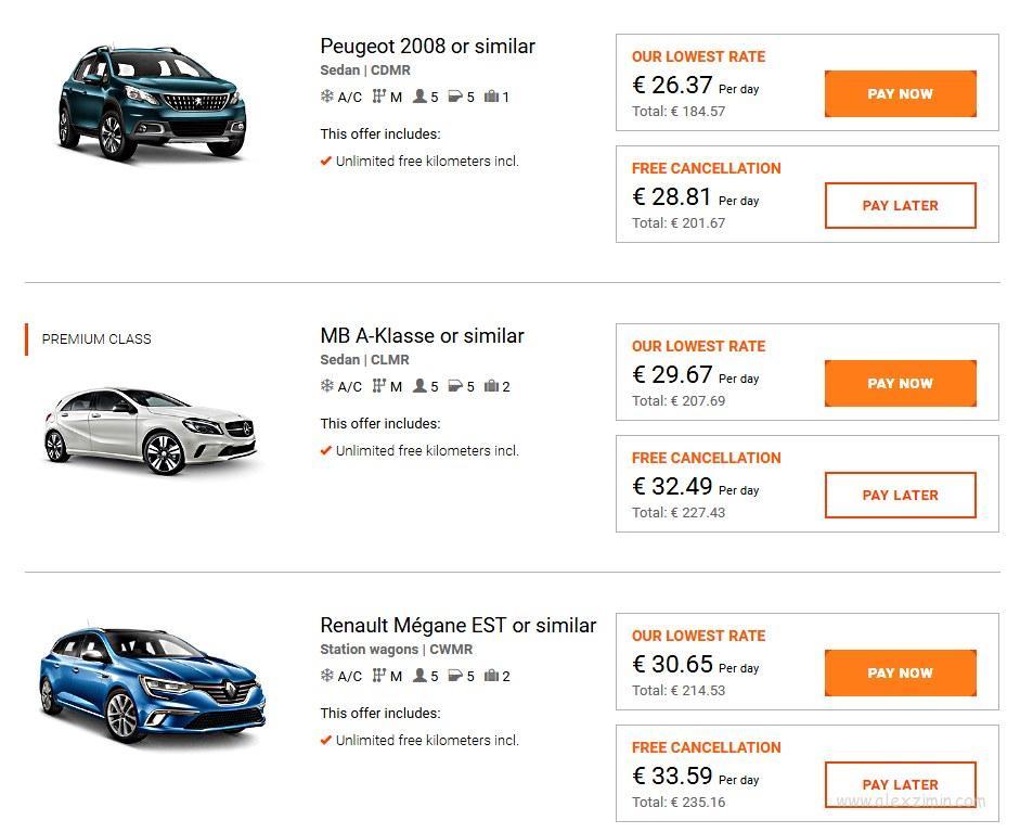 Стоимость автомобиля, которое мы выбрали для аренды в Женеве на сайте SIXT
