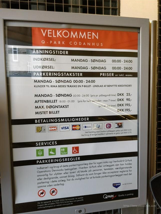 Стоимость парковки в Q-Park Codanhus в Копенгагене