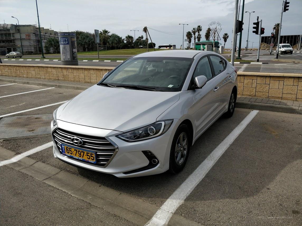 Hyundai Elantra которую мы арендовали в Израиле в Тель-Авиве