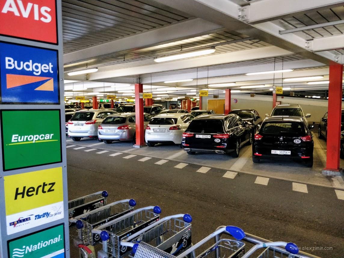 Аренда авто в Европе. Парковка прокатных машин в Швейцарии