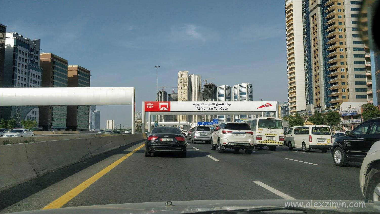 SALIK в Дубае 2