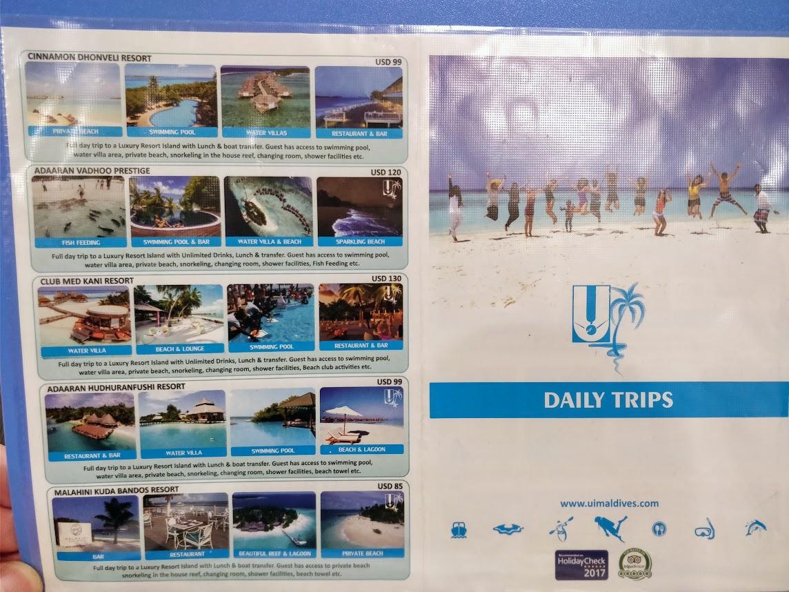Цены на экскурсии на острова-резорты из Хулхумале