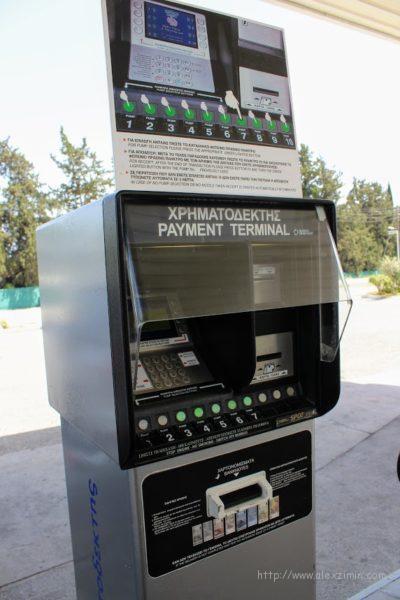 Процедура заправки авто на Кипре
