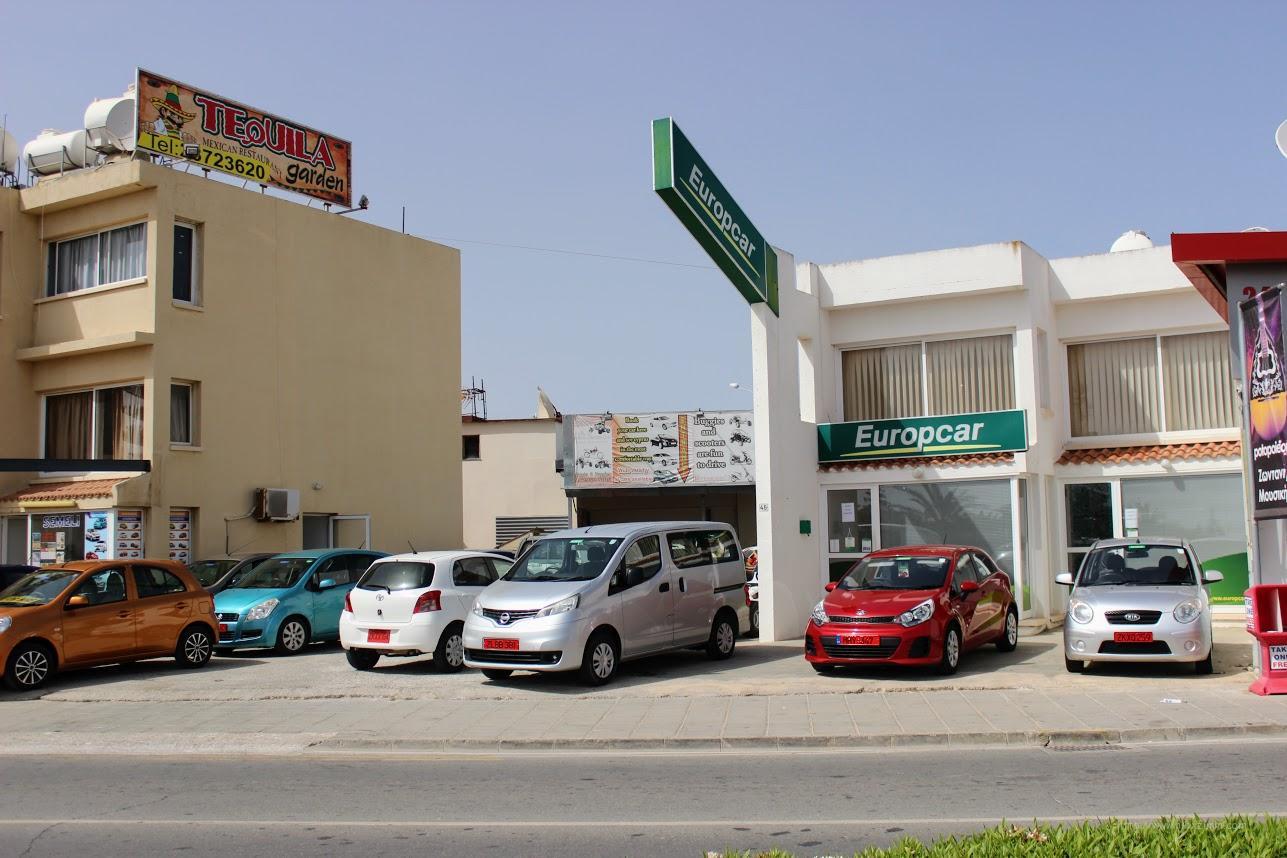Аренда авто на Кипре. Прокатная контора EuropCar в Айя Напе