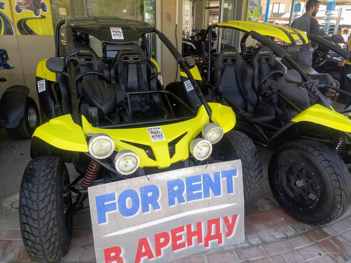 Квадроциклы багги и машины в аренду на Кипре в Айя Напе