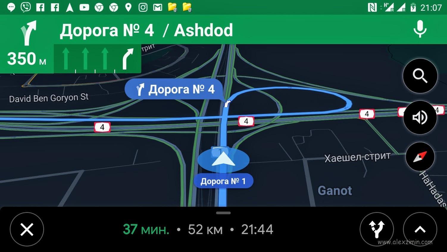 Навгационная программа Google maps в Израиле