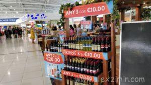 duty free в аэропорту Ларнаки акция 3 бутылки за 10 евро