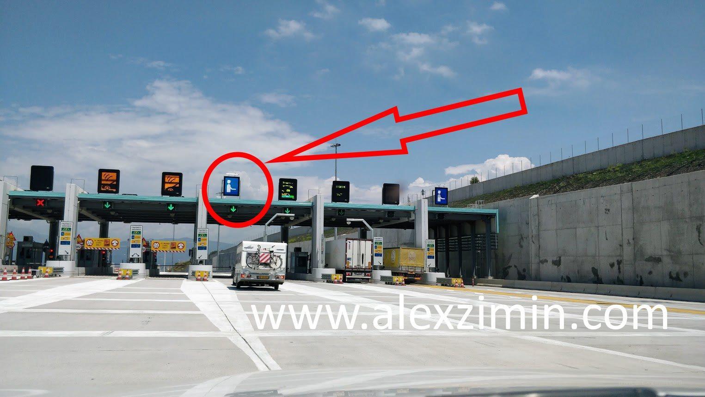 Въезд на платный участок автомагистрали в Греции