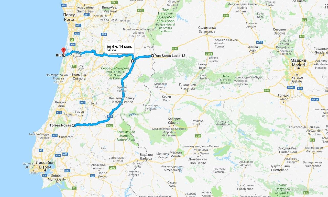 Платные дороги в Португалии А23 и А25 с электронной оплатой