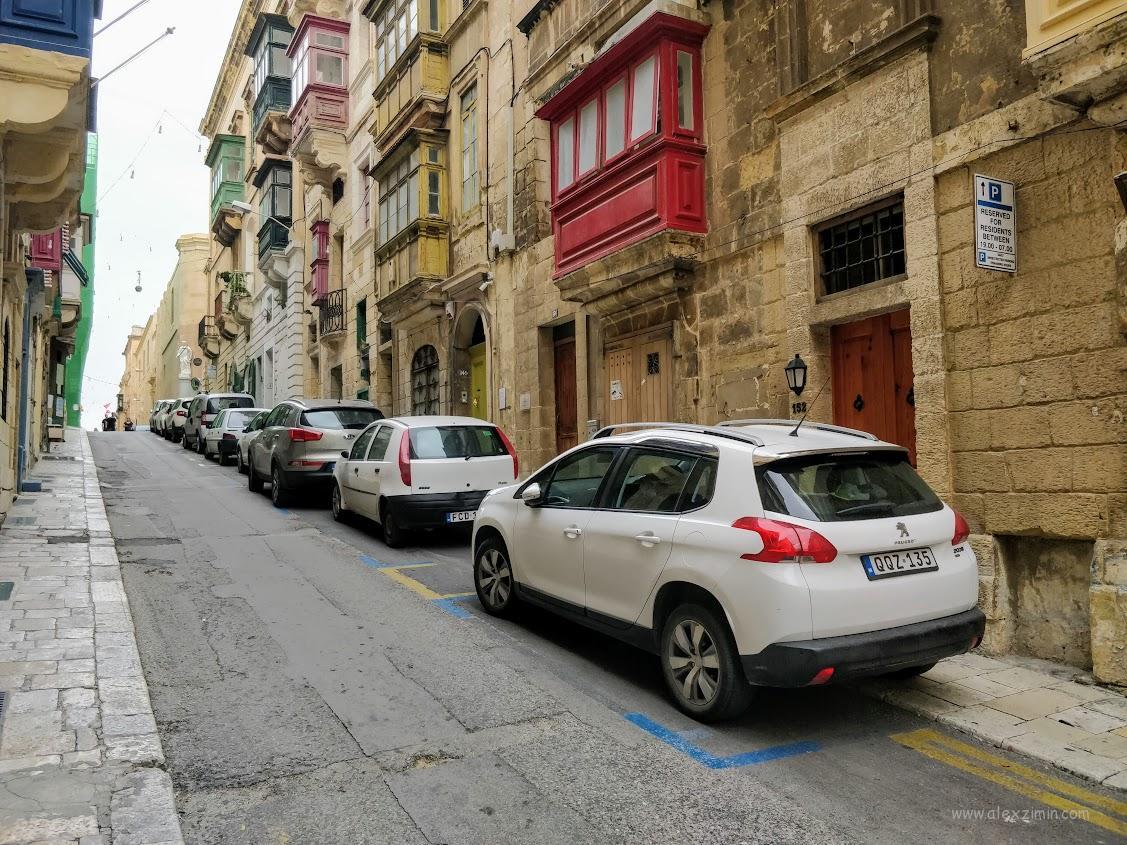 Парковка для резидентов на Мальте
