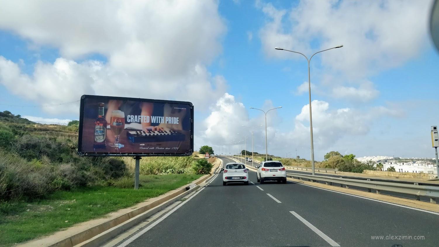 Дороги на Мальте 2-2