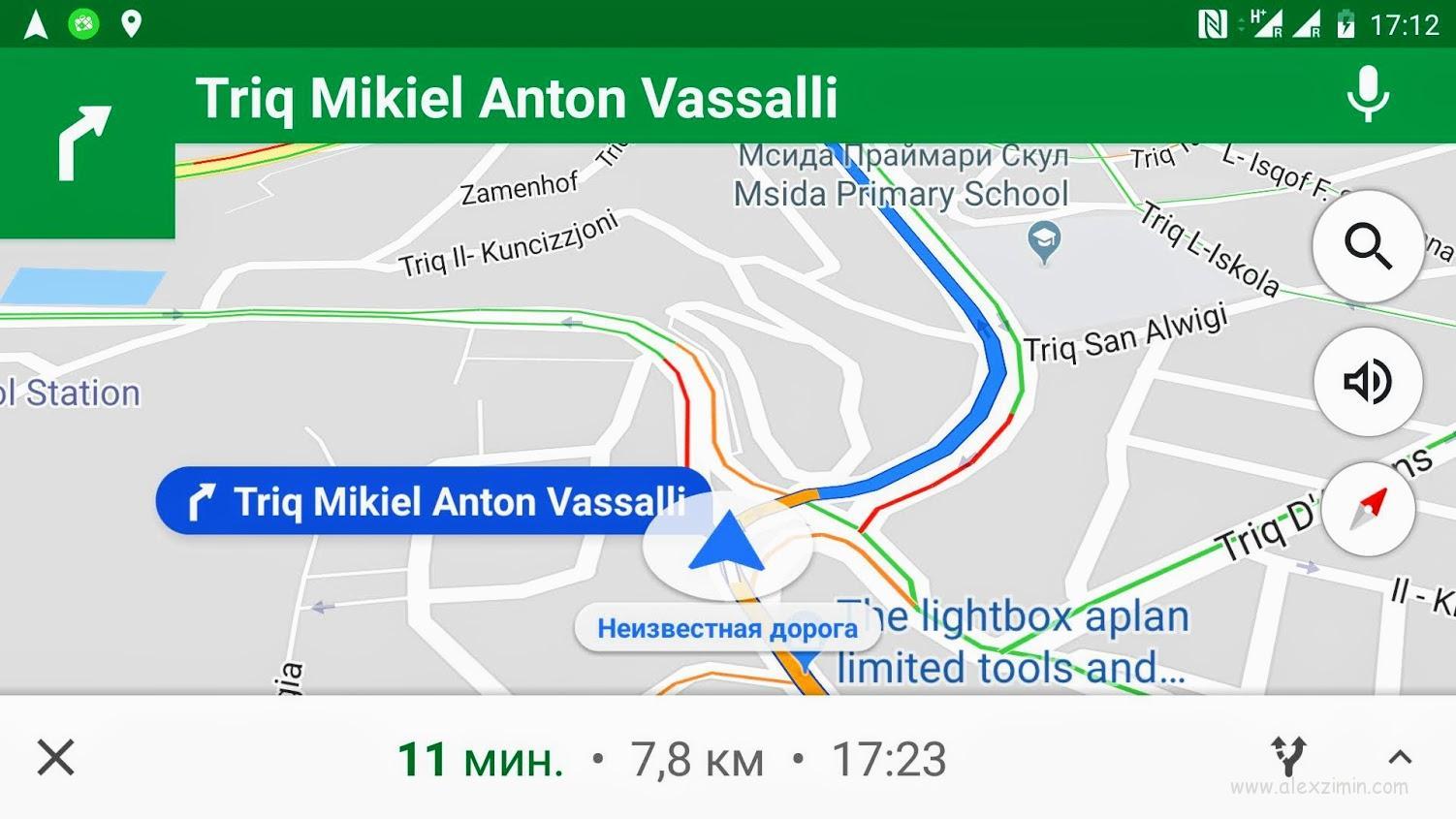 Гугл карты в качестве навигатора на Мальте