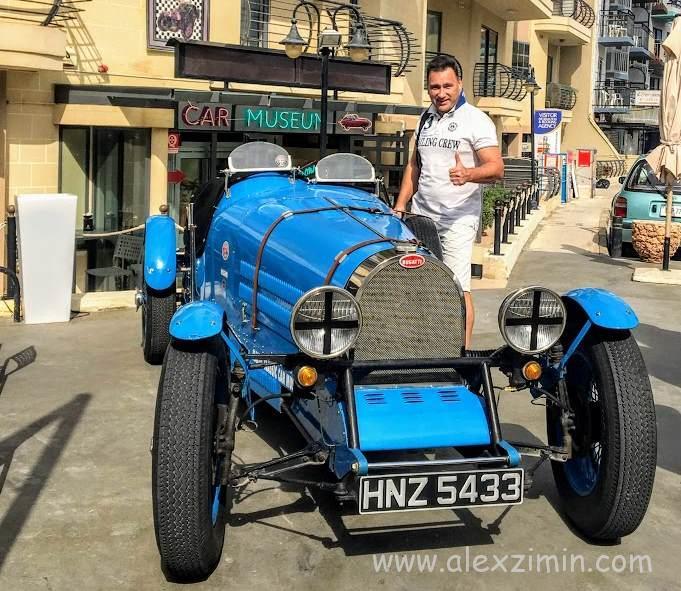 Автомобильный музей на Мальте